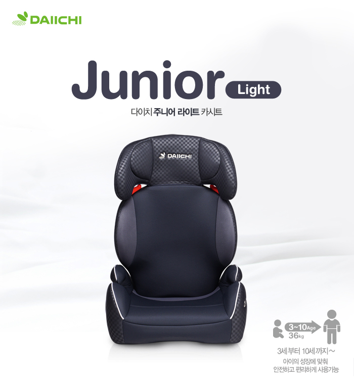 Junior_Light_01.jpg