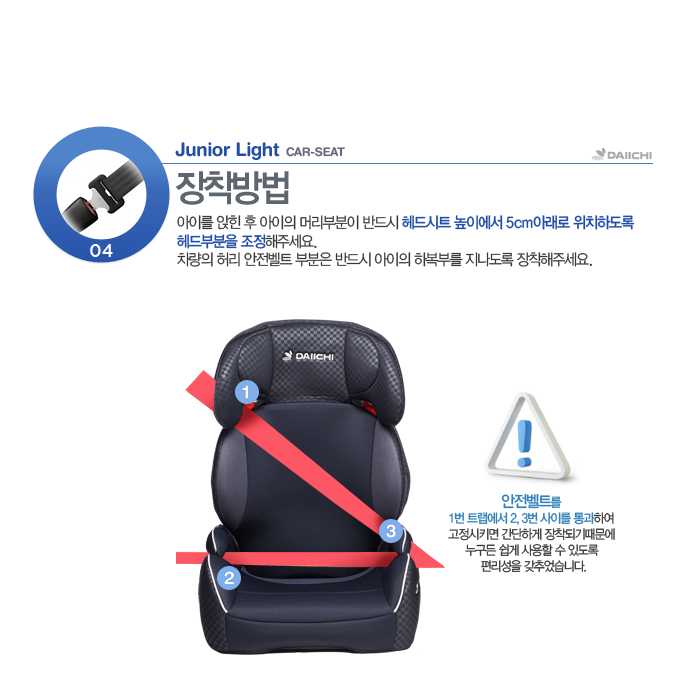 Junior_Light_07.jpg